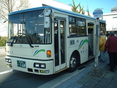 Shintetsu2